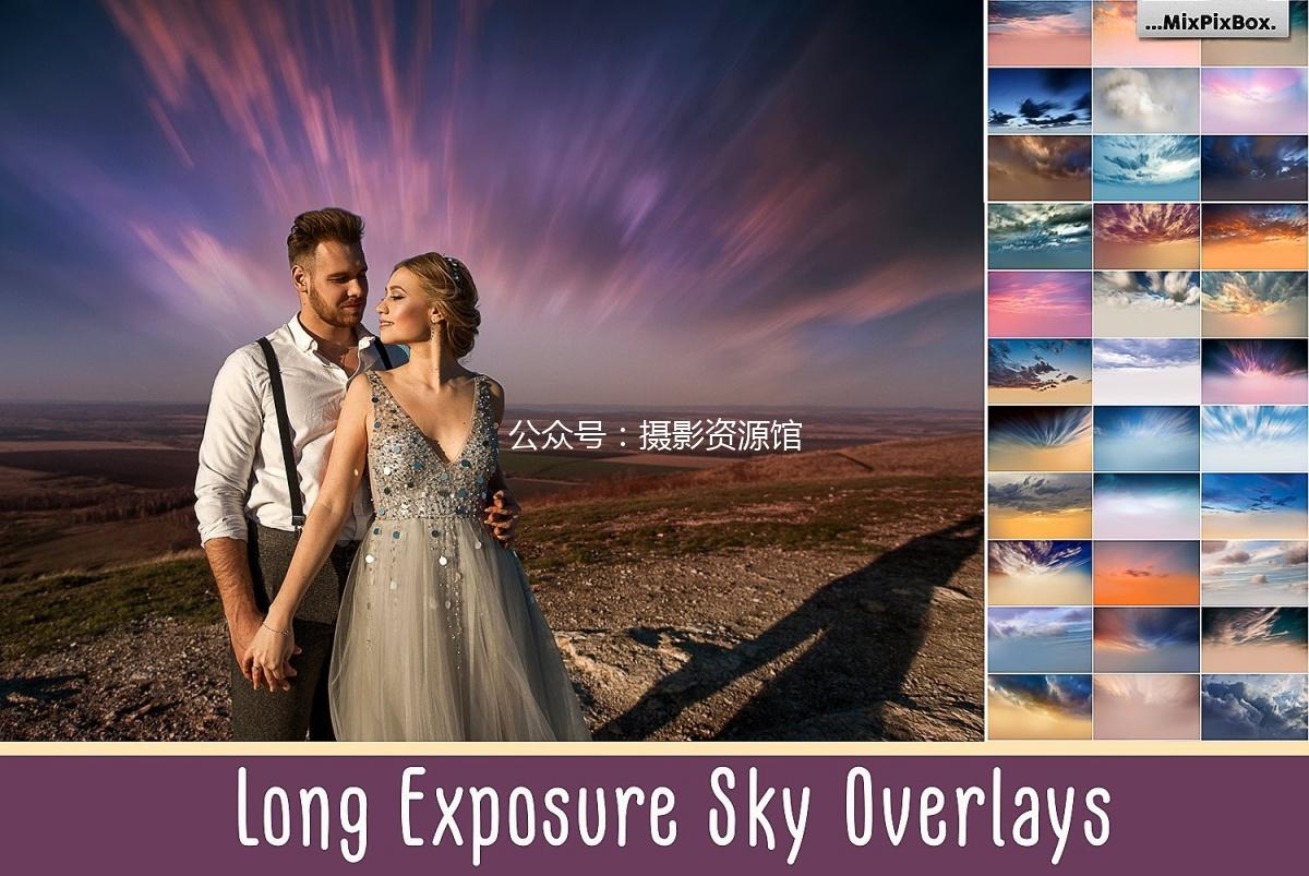 【S292】漂亮的天空长曝光叠加素材含换天空图片教程