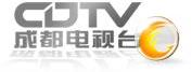 成都电视台.png