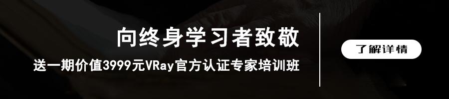 向终身学习者致敬 顶部宣传图.png