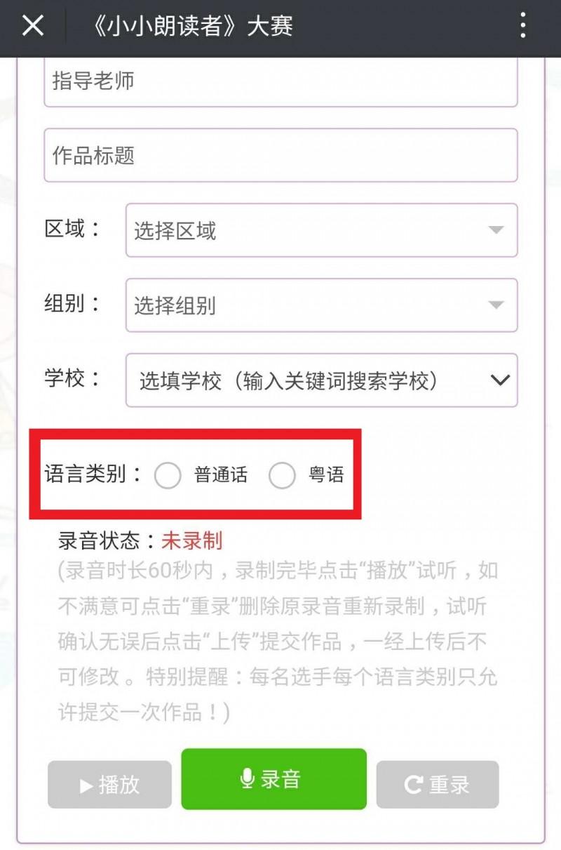 语言类别_看图王.jpg