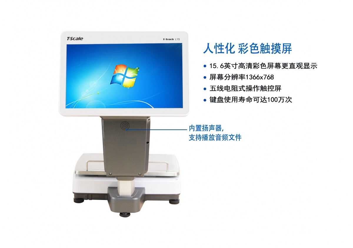 L15-PC-CN-back.jpg