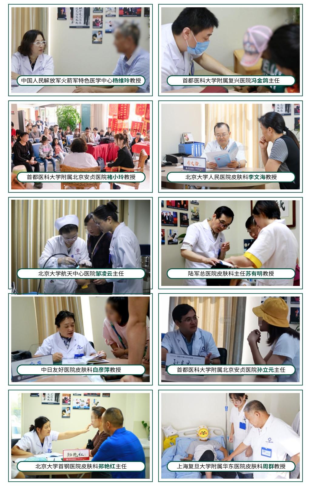 """喜讯:合肥北大白癜风医院荣获""""安徽诚信医疗•老牌口碑医院""""称号!"""