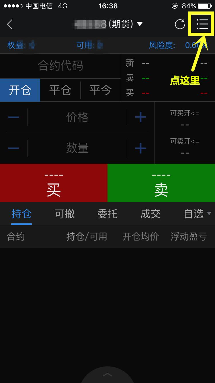16_副本.png