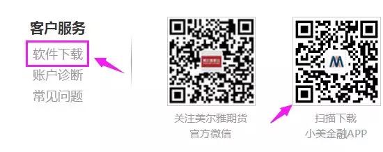 QQ图片20181008204718.png
