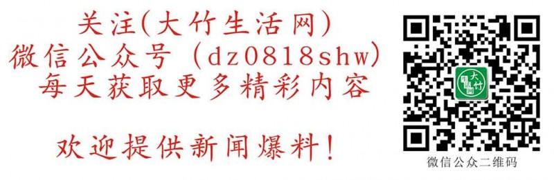 网站微信二维码.jpg