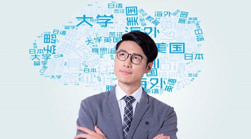 深圳日语培训哪里好。