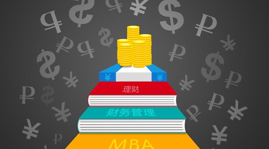 上海mba亚博体育软件班