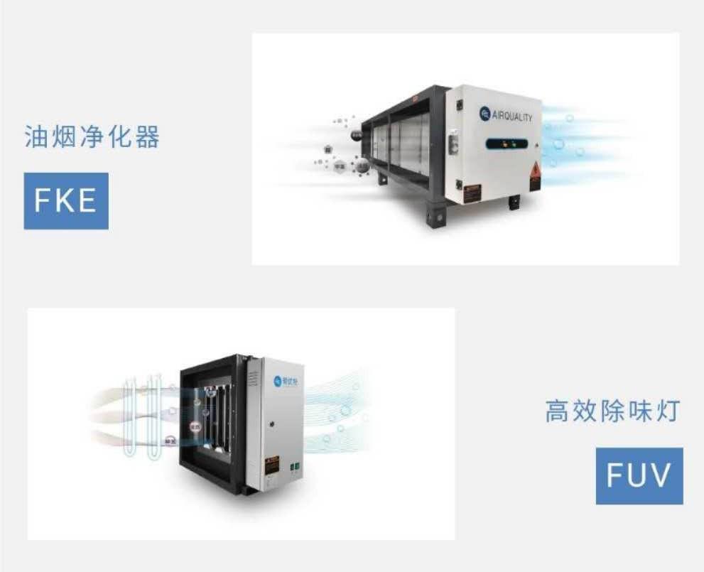 FKE+FUV.jpg