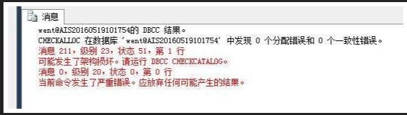 dbcc checkdb.png