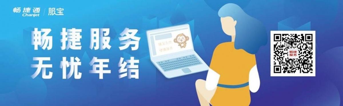 资讯年结logo.jpg