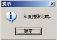 出纳通3.png