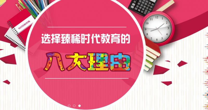 天津澳门金沙网上娱乐培训机构