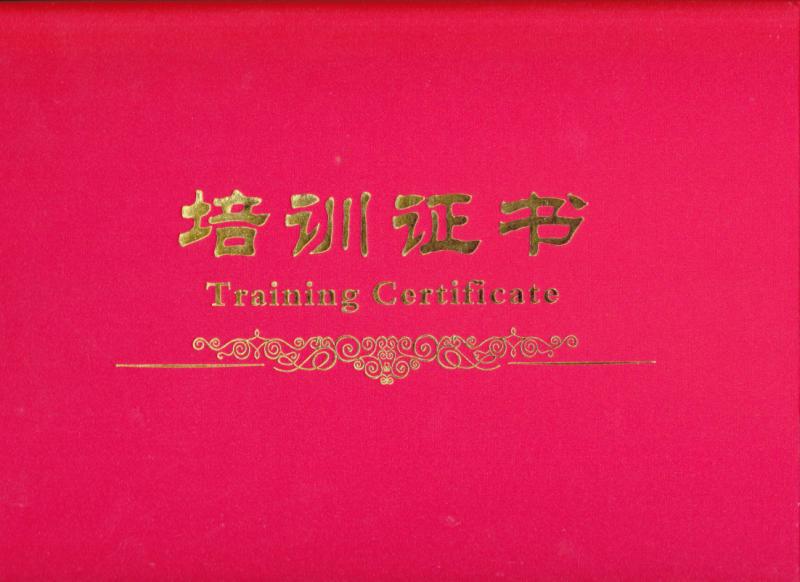 佛山 ACI培训机构