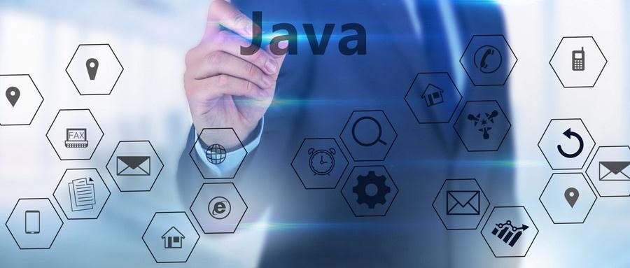 广州Java培训课程