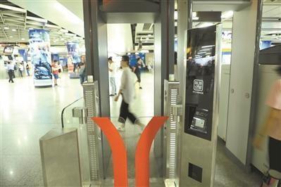 广州地铁.jpg