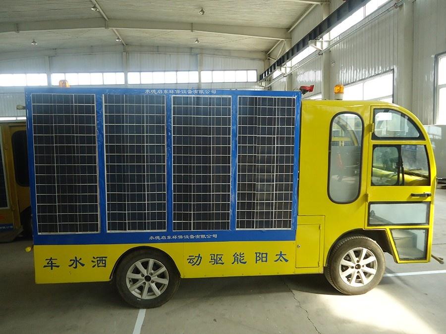 太陽能灑水車2.JPG