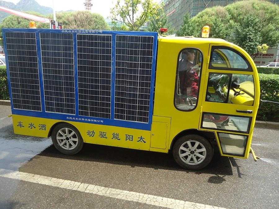 太陽能灑水車8.JPG
