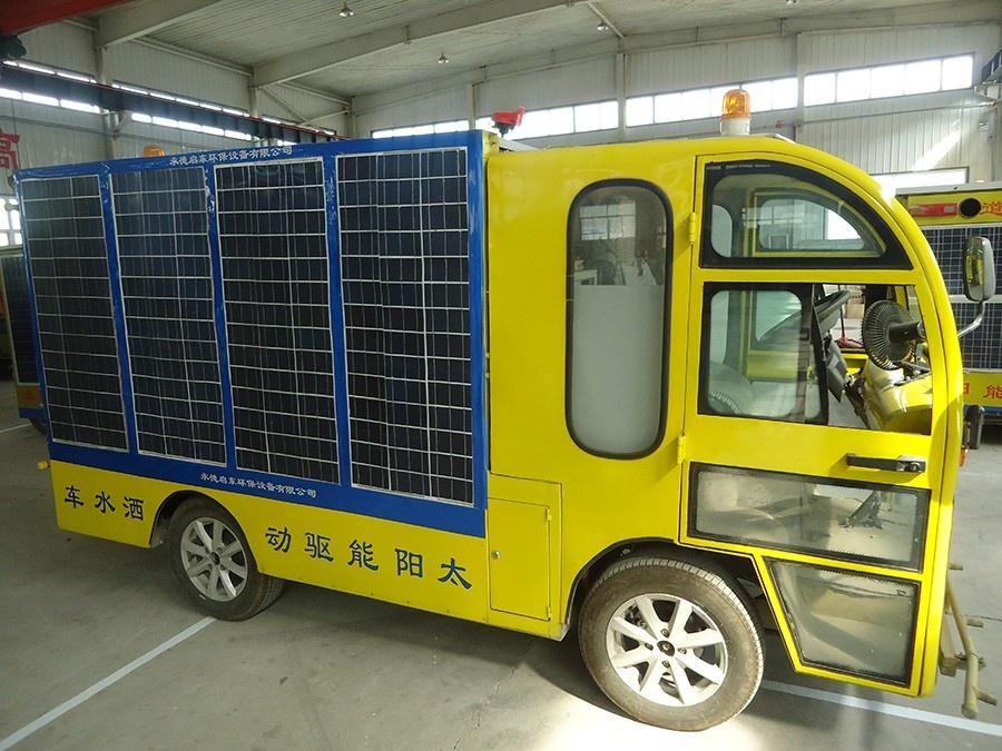 太陽能灑水車1.JPG