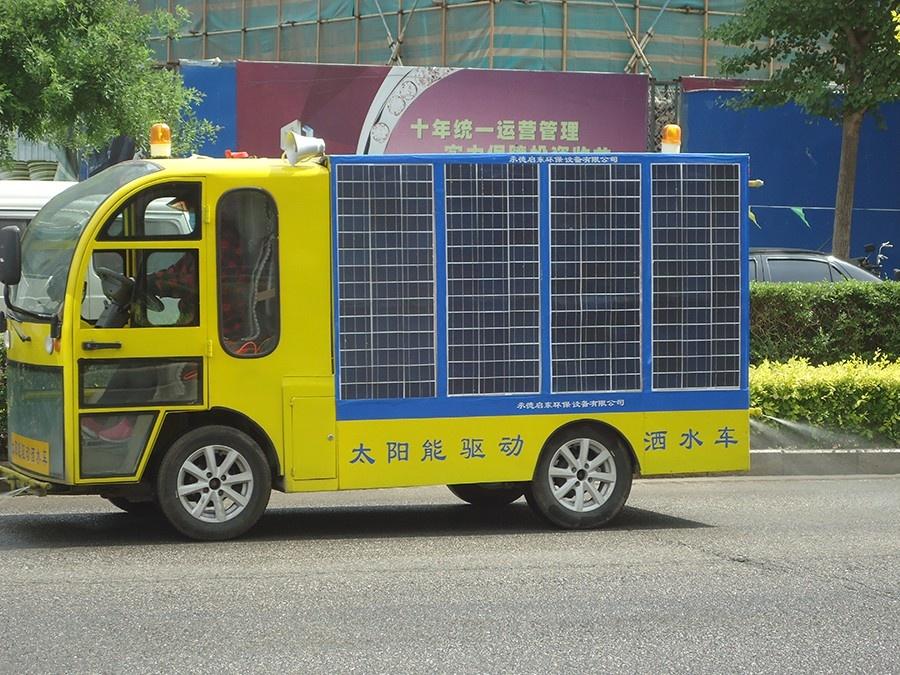 太陽能灑水車4.JPG