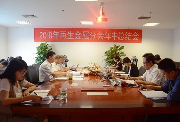 wangzhan1.jpg