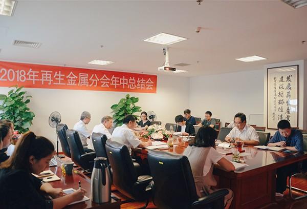 wangzhan3.jpg