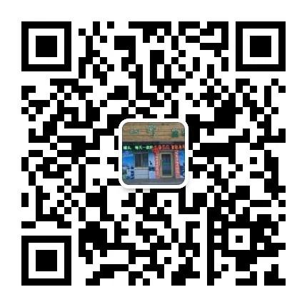 专卖店微信号二维码.jpg