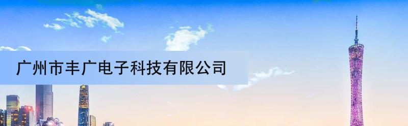 微信图片_20180611143248.png