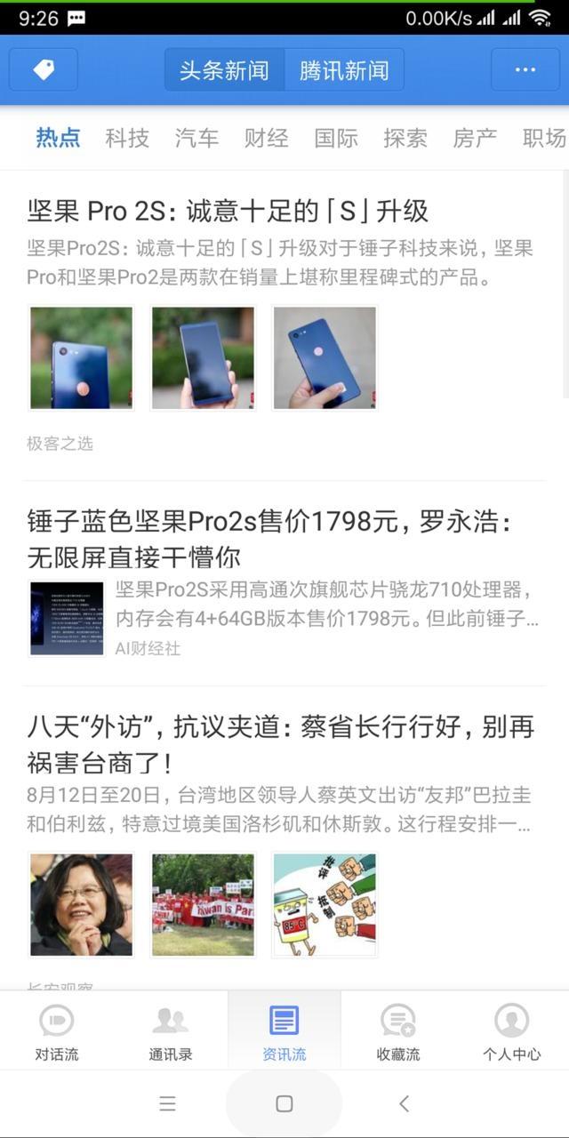 u=2967901271,3712538670&fm=173&app=25&f=JPG.jpg