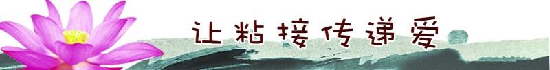绽放2019——记邦林公司迎新年会