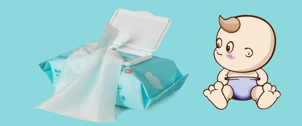 湿巾.jpg