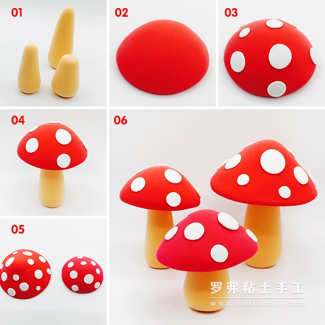 超轻粘土蘑菇制作教程图解