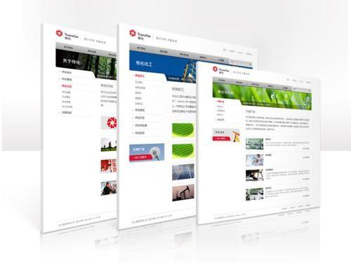企业网站维护_企业网站建设能够有效的帮助企业解决哪些难题?.jpg