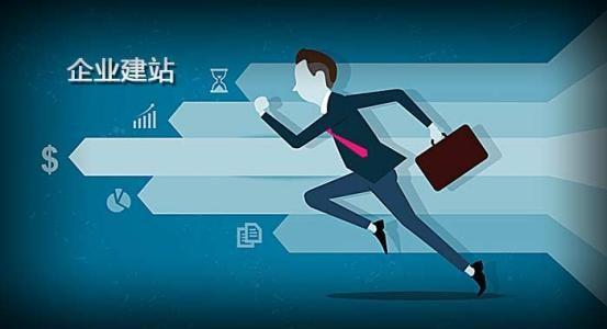 郑州生产网站_如何设计一个企业网站更符合.jpg