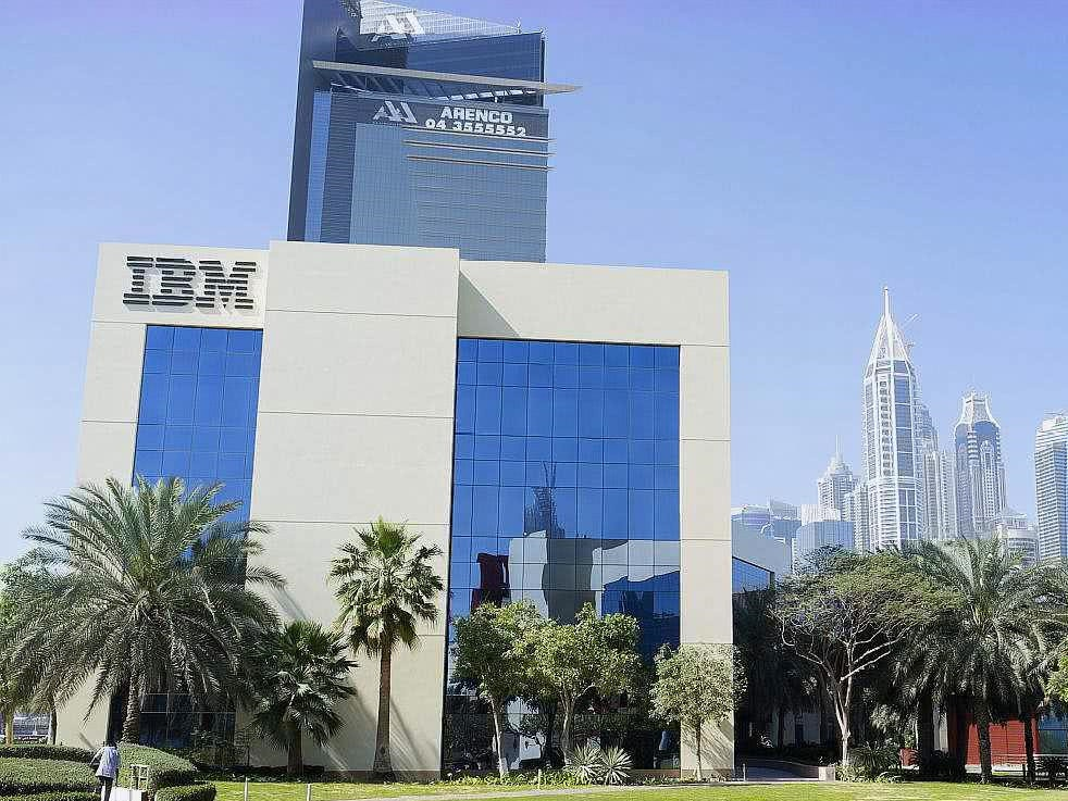 IBM总部.jpg