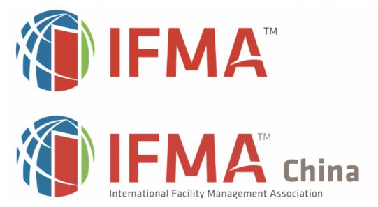 IFMA全球工作环境设施管理2018中国峰会暨展览会