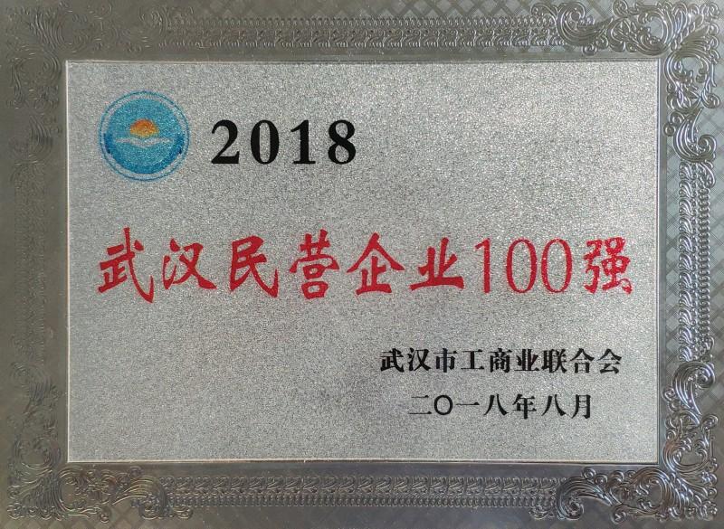 IMG_20180802_162702_副本.jpg