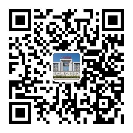 微信图片_20200410142823.jpg