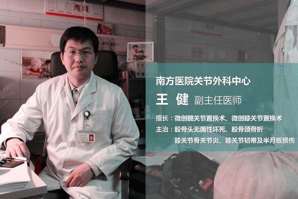 王健内页.jpg