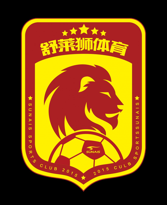 舒莱狮体育.png