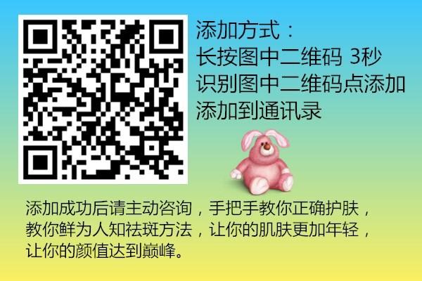 zyqb91314 zyqb91314 zyqb91314 zyqb91314解决长斑难题
