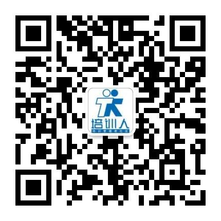 微信图片_20180816165303.jpg