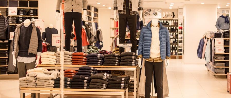 深圳服装设计培训学校哪个好?