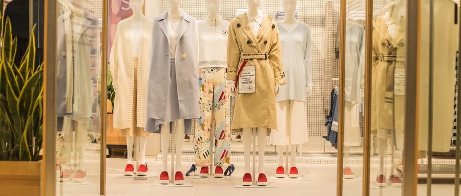 上海服装设计培训学校
