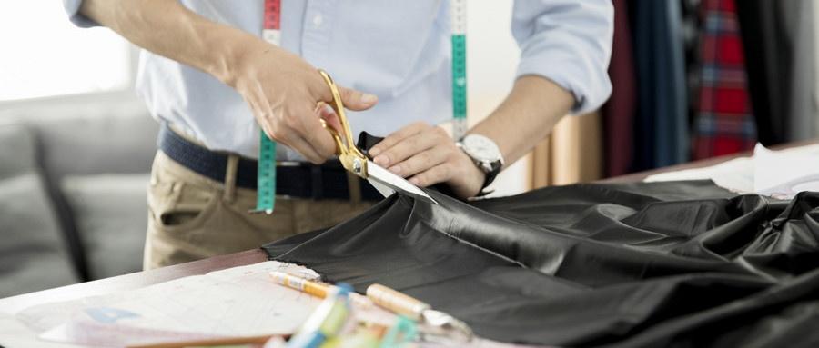 上海服装裁剪培训