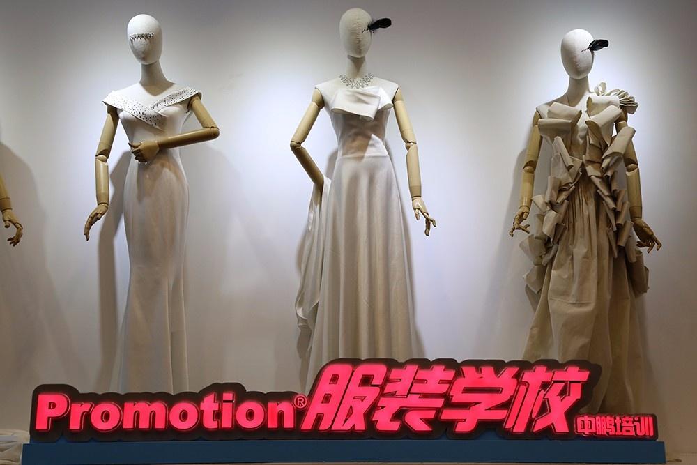 深圳服装设计腾博会娱乐培训
