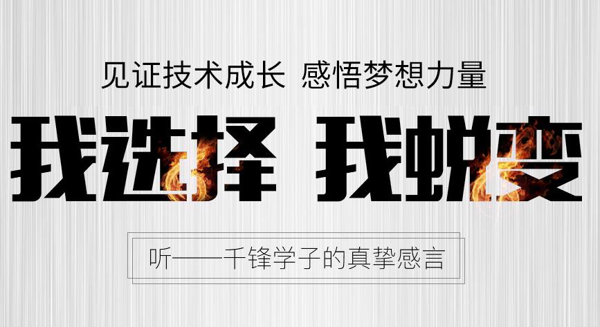 北京Java培训班学习哪个好