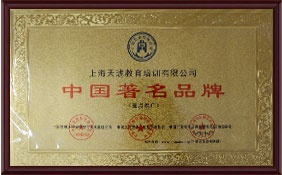 深圳天琥设计平面设计培训