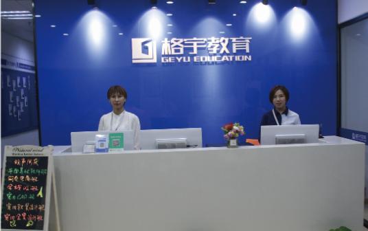 上海ui培训机构哪个靠谱