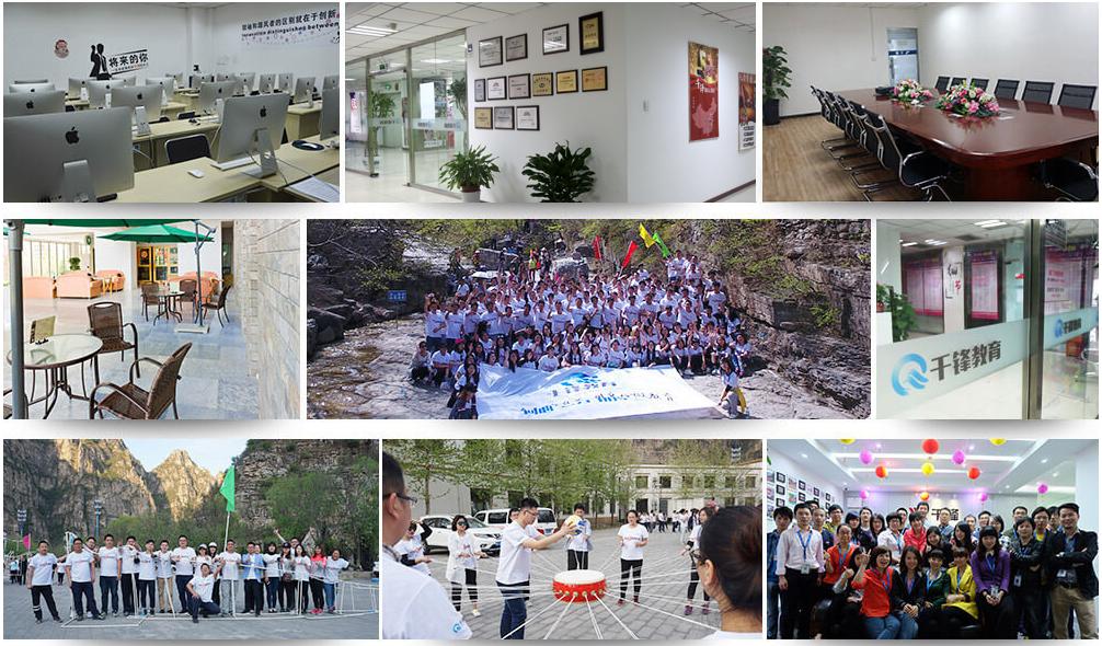上海Java培训机构哪家好