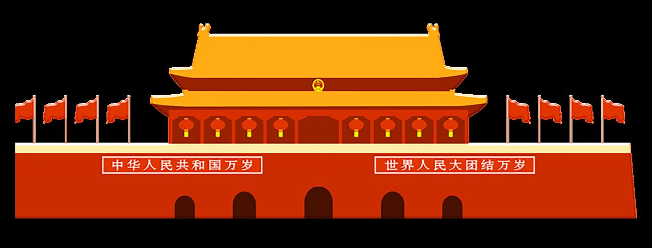 中秋国庆11.png